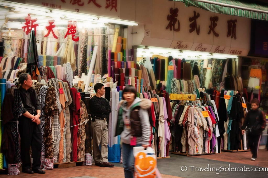 Rows of testile stores, Hong Kong