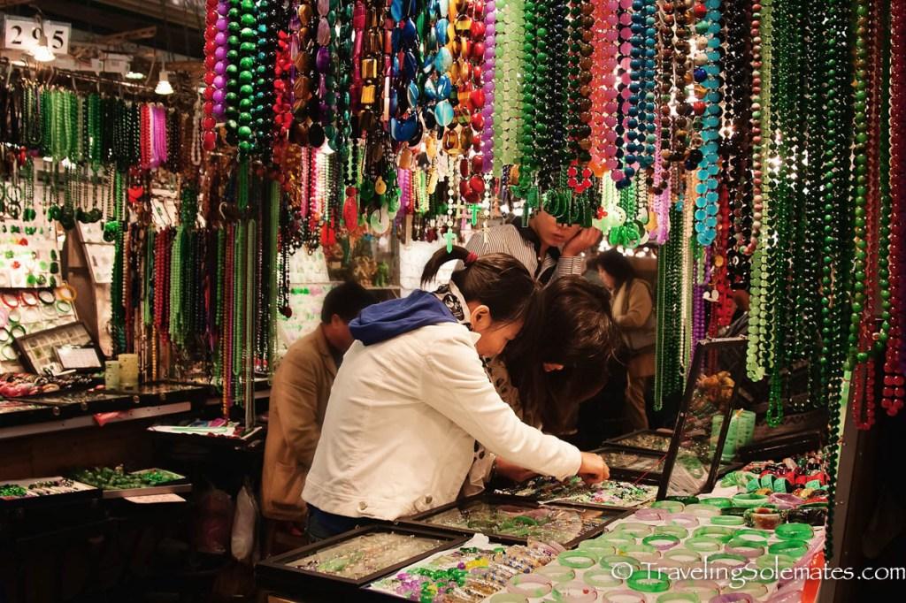 Jade Market, Hong Kong