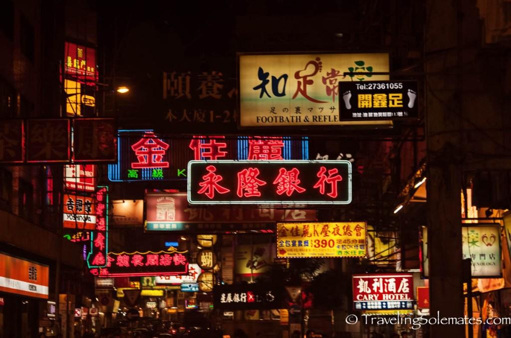 Neon Signs at Temple Steet, Hong Kong