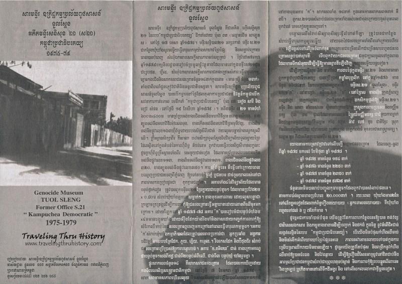 Tuol Sleng Pamphlet