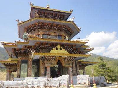 reach bhutan