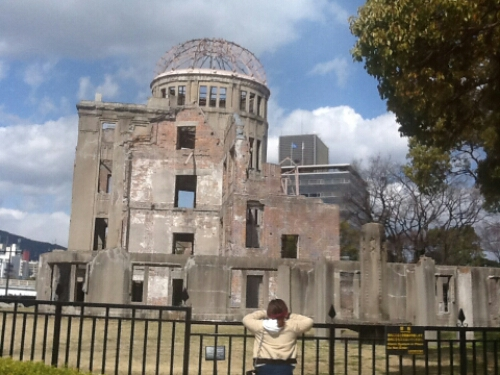 The Genbaku (A-bomb) Dome