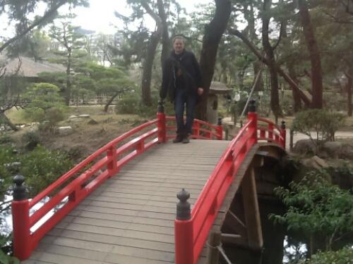 On a bridgebat Shukkei-en