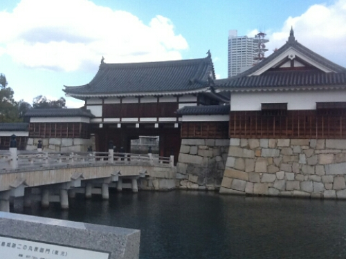 The entrance to Hiroshima Castle