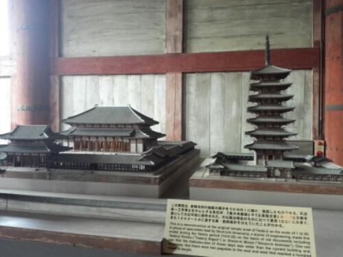 Small scale Daibutsu-den