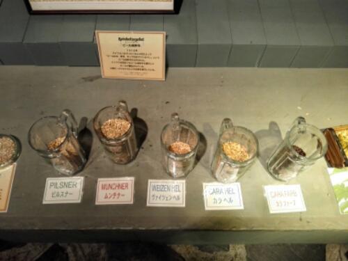 The different malts of Otaru Beer
