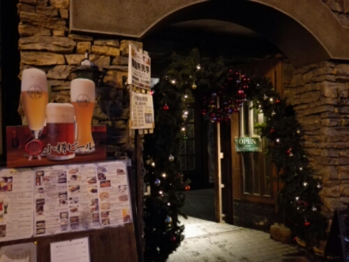 The entrance to Otaru Beer Brewery Pub