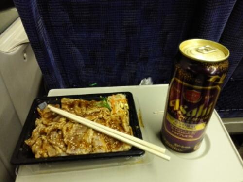 Beef bento box and Asahi beer