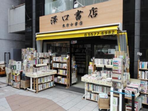 Jimbocho, Tokyo