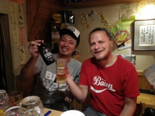 Bar in Japan