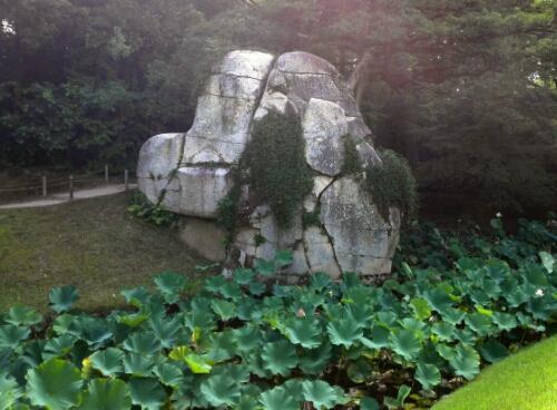 The stone at Koraku Park