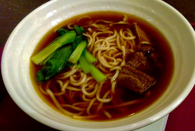 Beef noodles at Taipei 101