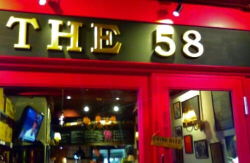 Outside the 58 bar
