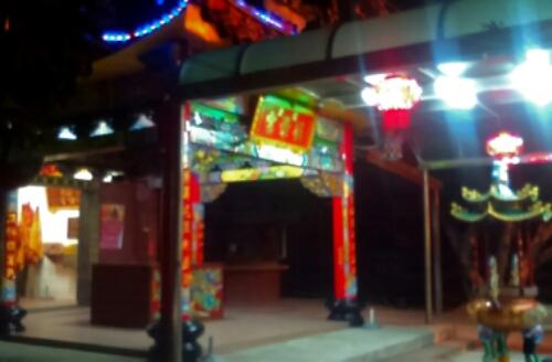 Temple in Taoyuan