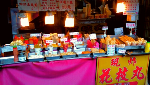 Street food for sale in Tamsui