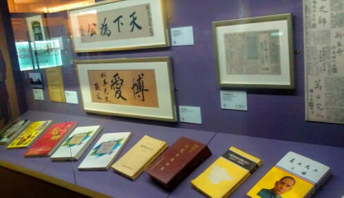 The museum inside the memorial hall