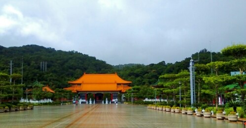 The open square in front of Martyrs' Shrine