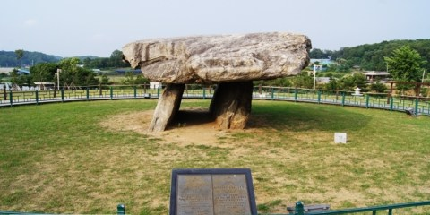 Gochang, Hwasun, and Ganghwa Dolmen Sites