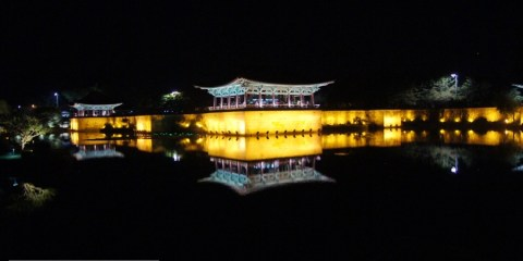Gyeongju Historic Areas