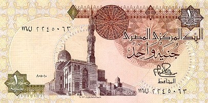 Travlang39s Exchange Rates Us Dollars And Egyptian Pounds