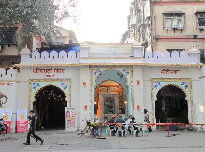 Mumbai City Wallpaper Hd Shrinathji Temple Nathdwara Udaipur