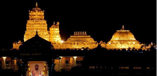 Sri Venkateswara Swamy Hd Wallpapers Sripuram Kanchipuram