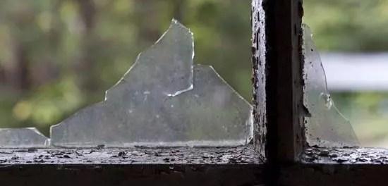 A picture of a broken window by Carl Byron Batson