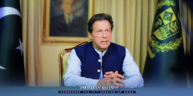 PM Imran Khan's address to the 75th session of the UNGA (2020) -  Trendinginsocial