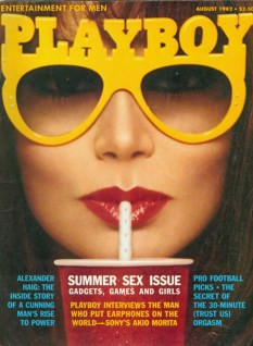 The summer issue from August 1982