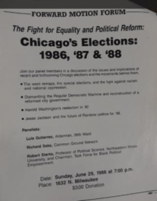 Freedom Road Socialist Organization event, July 1986.