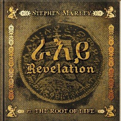 Stephan Marley