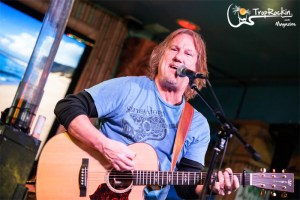 """Story Behind the Song: Dennis McCaughey, """"No Plans at All"""""""