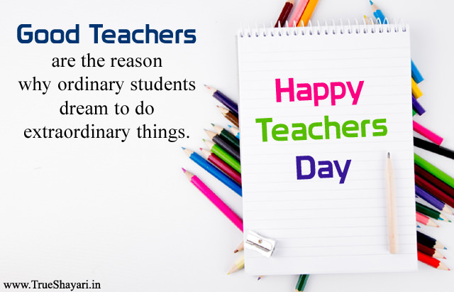 Heart Touching Wallpaper With Quotes In Hindi 5 Sep Happy Teachers Day Images Quotes Wallpaper Hd
