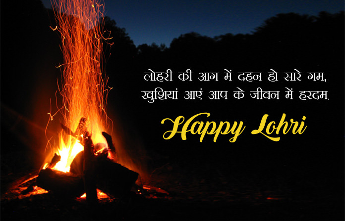 Holi Wallpaper With Quotes In Hindi Happy Lohri Images 2018 Wishes Wallpaper Whatsapp Pics
