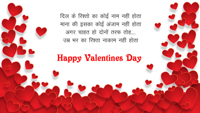 Hd Sad Shayari Girl Wallpaper 14 Feb Valentines Day Images For Lovers Shayari Wishes In