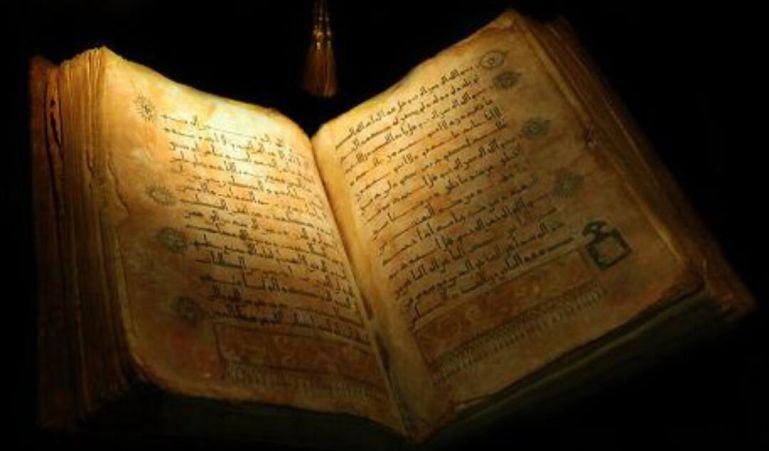 Ancient Sanskrit