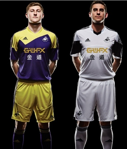 Swansea City official Kits 2014