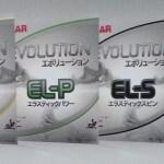 Tibhar Evolution Belagtest – Finde den passenden Tibhar Evolution Belag für dein Spiel!