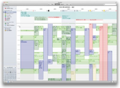 """セルフ・マネジメントツールとしての """"6カレンダー"""" システム +1"""