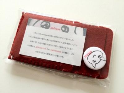 僕も使ってます!極上の手作りiPhone 4Sケースがネット通販開始!!