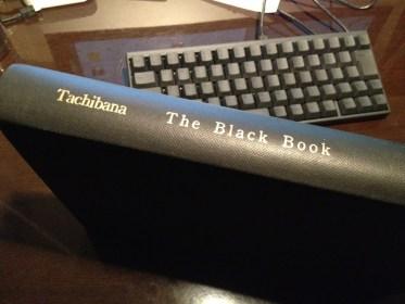 本を出版することになりました!