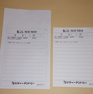 濡らす前(右が普通の上質紙/左が耐水紙)