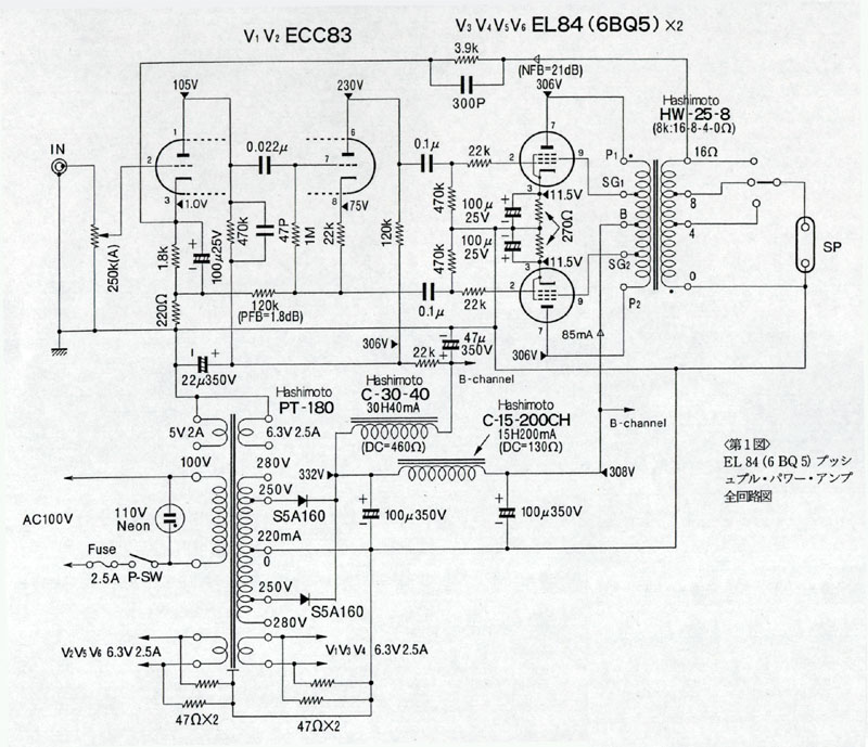 807 Tube Triode Connected - schematic Valve Amplifiers - p amp amp l statement sample