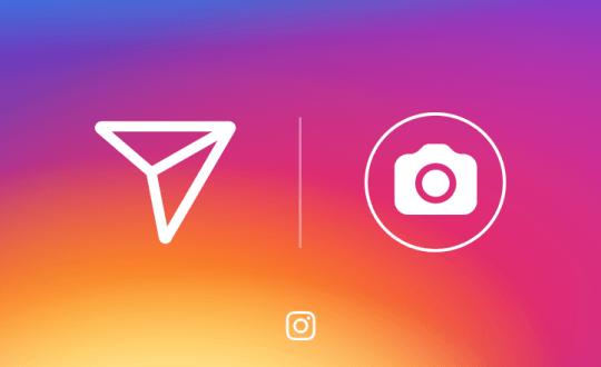 Cómo responder con foto en Instagram Stories