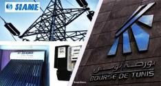 Bourse de Tunis : Le Tunindex clôture la séance dans le rouge et perd 0.19% dans un maigre volume d'échanges