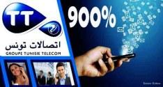 Tunisie Telecom offre à ses abonnés un bonus  incroyable de 900 %, à vie !