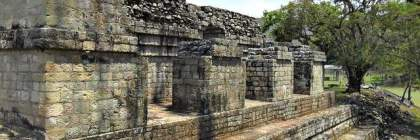 Honduras rovine Copan