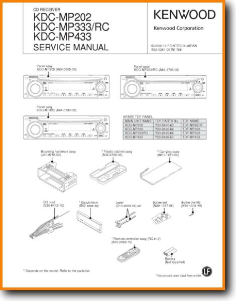 Kenwood KDCMP-202 Automotive Audio - On Demand PDF Download English