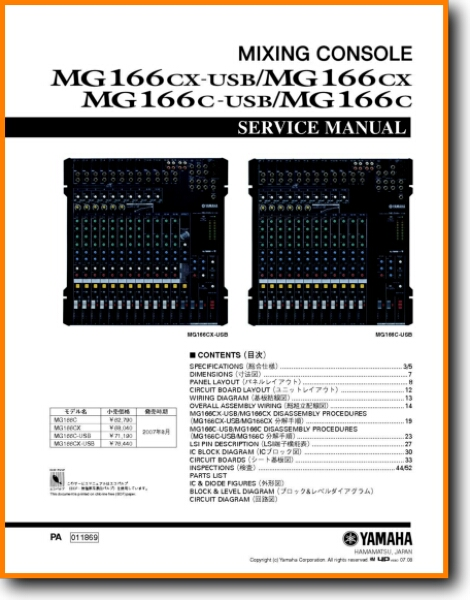 Yamaha MG-166-CX Solid State Amp Receiver - On Demand PDF Download