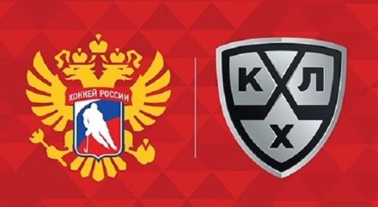 Qui KHL: al via stasera con la novità Red Star Kunlun Pechino